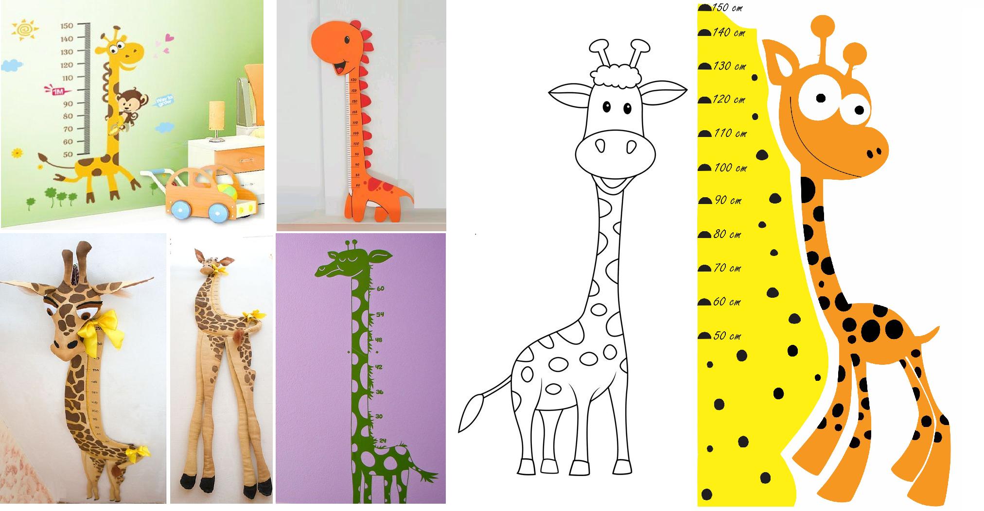 Ростомер картинки для детей