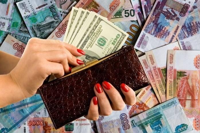 Image result for деньги в кошельке