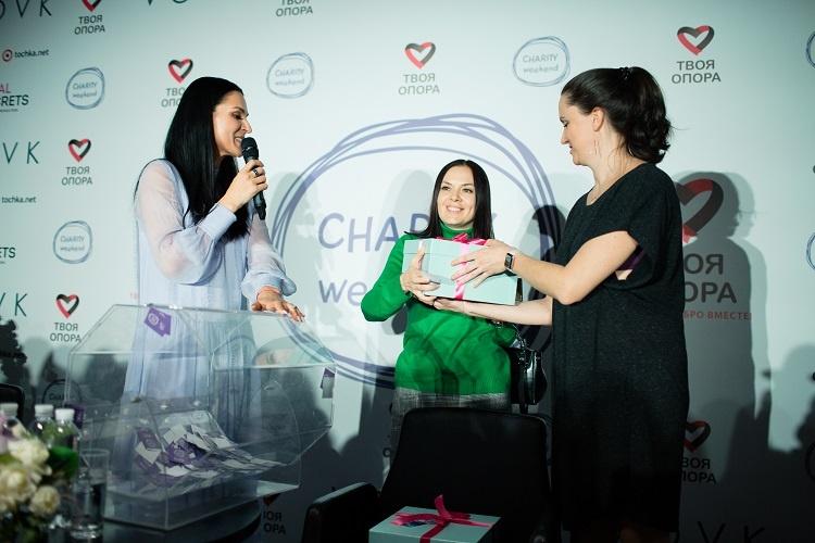 charity_245